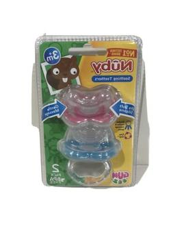 Nuby Gum-eez 2 Pack Teether's - Boys