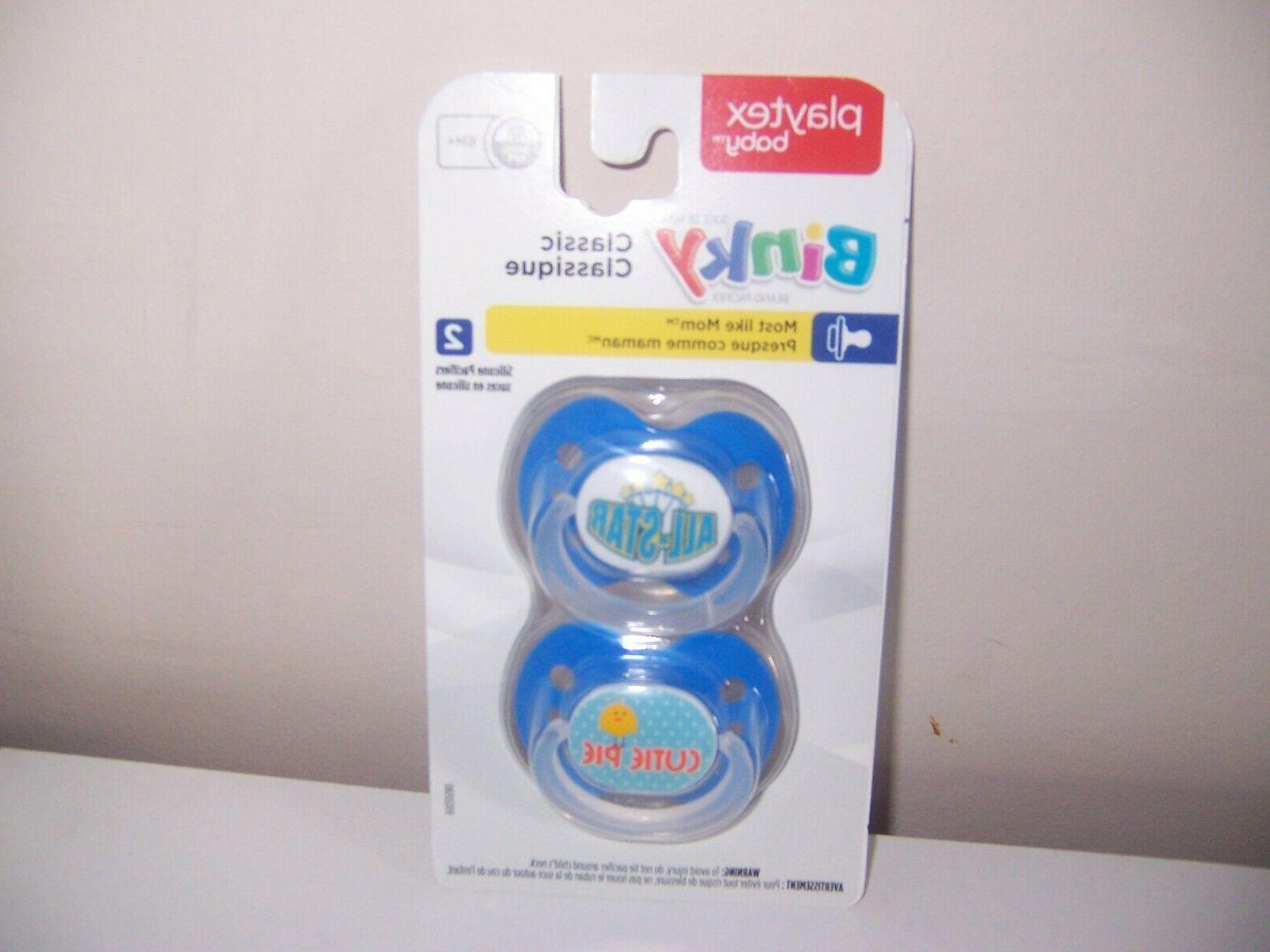 most like mother mom classic pacifier all